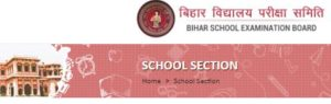 Bihar Board Matric Result
